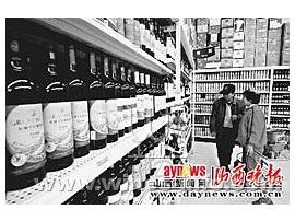 山西:果酒红酒热销