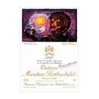 Mouton Rothschild 1998(RUFINO TAMAYO)