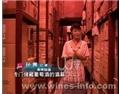 上亿美元红酒藏身香港防空洞