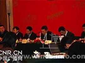 """张裕澄清""""解百纳""""注册商标被撤销属不实传言"""