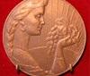 葡萄酒事件——铜牌欣赏
