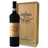 张裕卡斯特酒庄2002珍藏级蛇龙珠干红葡萄酒