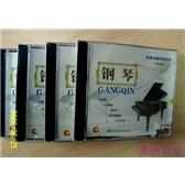 經典名曲欣賞系列鋼琴《小型樂曲》(1-8)(CD)