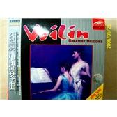 <发烧小提琴>欧洲版(2CD)-