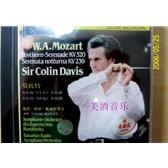 W.A.Mozart莫扎特(1CD)數碼錄音