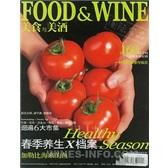 《美食与美酒》06年第3期★酒香苏斋