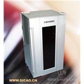 SICAO品牌--大容量电子酒柜150L