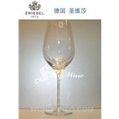 圣维莎系列水晶酒杯