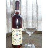 Floreal de seciu 桃红葡萄酒