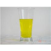 水溶姜黃色素