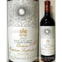 2002年木桐堡 (Ch.Mouton Rothschild)