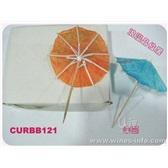 [DIY必备]调制酒/饮装饰用伞签CURBB121