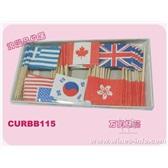 [DIY必备]调制酒/饮装饰用万国旗签CURBB115