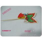 [DIY必备]调制酒/饮装饰用蝴蝶签CURBB117