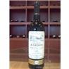 法国葡萄酒:巴多斯干红葡萄酒