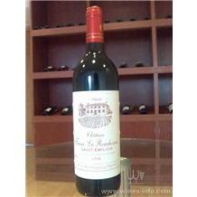 法国葡萄酒:弗拉霍干红葡萄酒