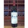 法国葡萄酒:巴朗干红葡萄酒