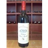 法国葡萄酒:奥梦迪干红葡萄酒