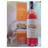 Chateau haut peyruguei-rose贝露格酒庄玫瑰红酒