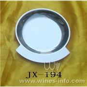 JX-194 不锈钢品酒碟、试酒碟、尝酒碟