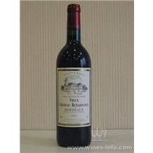 法国威利红酒