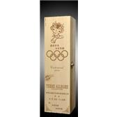 个性化礼品红酒包装盒--松木盒SM13