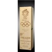 个性化礼品红酒包装盒--松木盒SM12