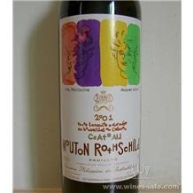木桐01(Chateau Mouton Rothschild 2001)