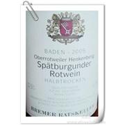 Bremer Ratskeller高档葡萄酒供应及诚招代理