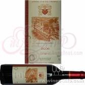 莱金干红葡萄酒