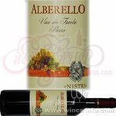 阿贝罗干红葡萄酒