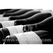 供應澳洲法國原裝紅白酒