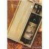 木盒装解百纳干红葡萄酒(KST-38)