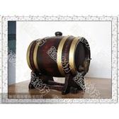 橡木桶*3L标准式(仿古色)*自酿葡萄酒专用*工艺品
