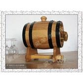 橡木桶*0.75L木原色(仿古色)标准型*自酿葡萄酒专用*工艺品