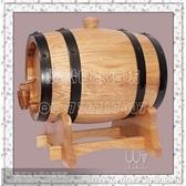 橡木桶厂家直销*5L原色标准桶*自酿葡萄酒专用*工艺品