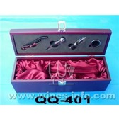 QQ-401单支礼盒