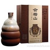 会稽山15年封坛陈酿花雕酒