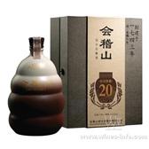 会稽山20年封坛陈酿花雕酒