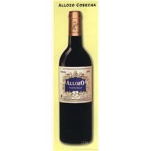 西班牙LAMANCHA产区ALLOZO干红葡萄酒