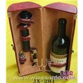 4件皮革装双瓶高级红酒套装 JX-281