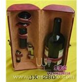 4件皮革装单瓶高级红酒套装 JX-280