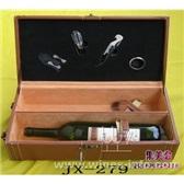 4件皮革装双瓶高级红酒套装 JX-279