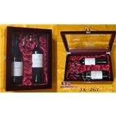 2件木盒装双瓶高级红酒套装 JX-267