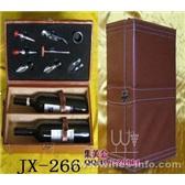8件皮盒装双瓶高级红酒套装 JX-266
