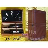 5件皮盒装双瓶高级红酒套装 JX-265