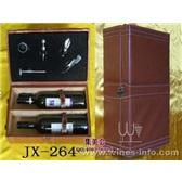 5件皮盒装双瓶高级红酒套装 JX-264