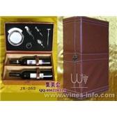 6件皮盒装双瓶高级红酒套装 JX-262