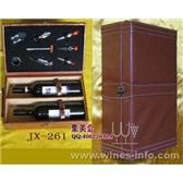 8件皮盒装双瓶高级红酒套装 JX-261