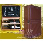 8件皮盒装双瓶高级红酒套装 JX-260A